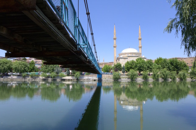Mosque at one end of the suspension bridge